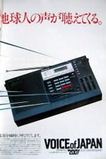 Icf2001_3